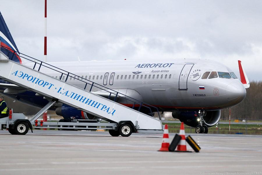 «Аэрофлот» ввел платный выбор мест нарейсы экономкласса
