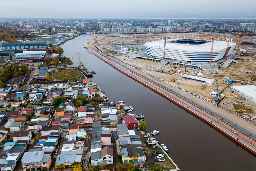Калининград ру подать объявление частные объявления днепропетровск прокат автомобиля