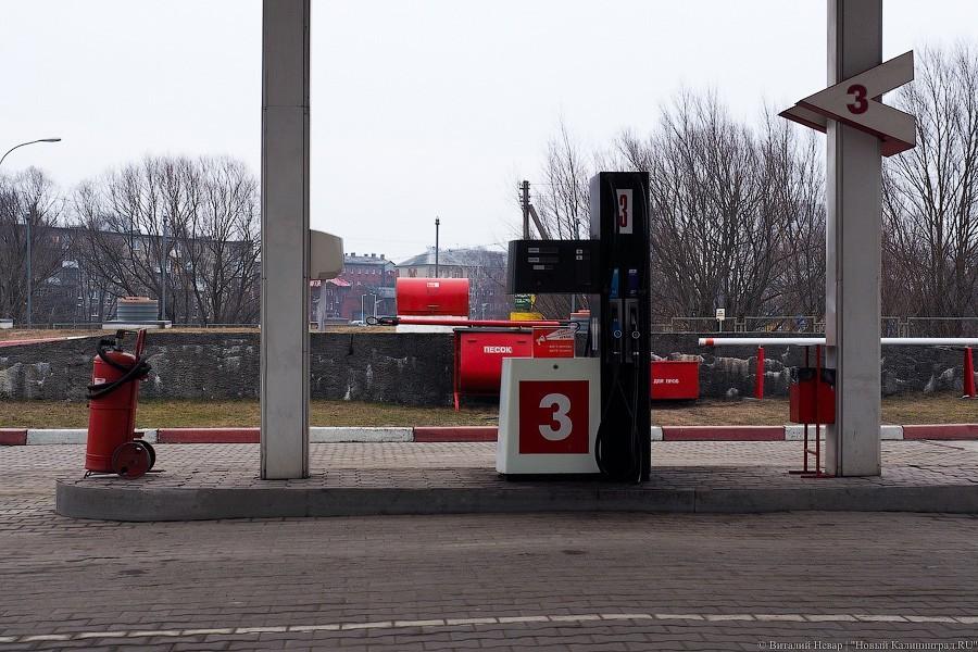 Русский  топливный союз: в предстоящем году  цены набензин могут резко вырасти