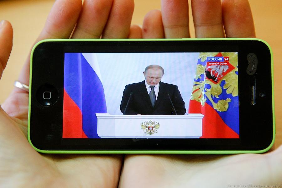 Рост русской экономики очевиден— Владимир Путин