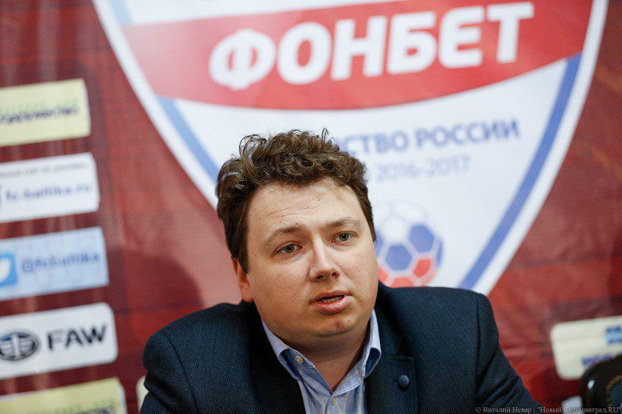 Руководство Калининградской области готово реализовать «Балтику» заодин руб.