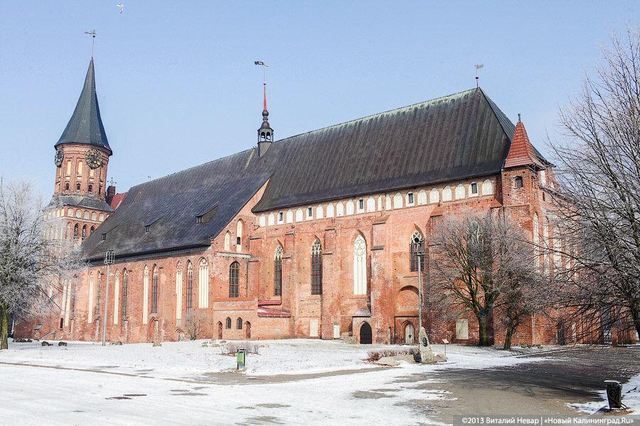Афиша калининград концерты кафедральный собор купить билеты в театр на 7 декабря