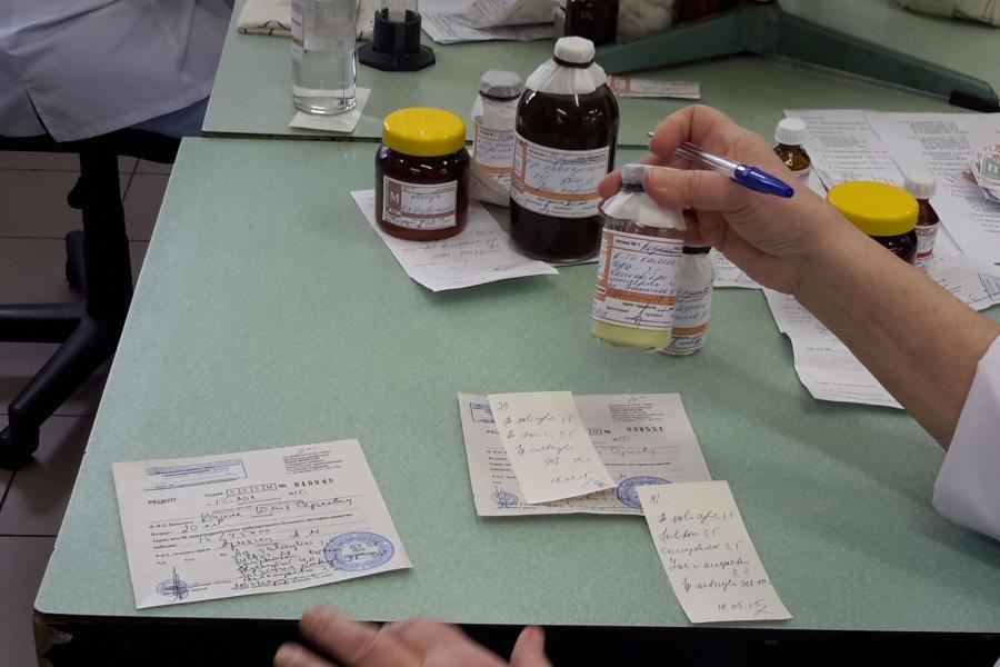 сколько стоит редуслим в аптеке цена порошок