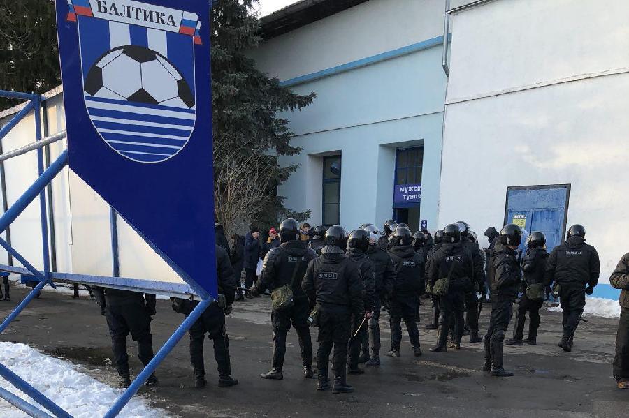 Петербургский «Зенит-2» обыграл «Балтику» вматче ФНЛ