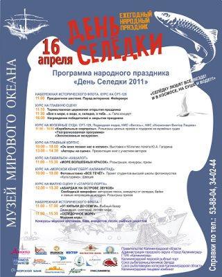 http://www.newkaliningrad.ru/upload/iblock/2a0/clapa%20nrdczmfk%20vpmfpe%20xrbvuiwll%20hj%20sm.jpg
