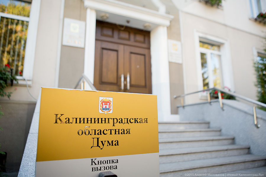 Вчетверг Облдума рассмотрит вопрос олишении Игоря Рудникова депутатского мандата