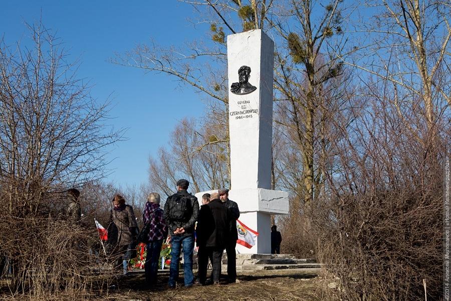 Руководитель МИД Польши: Варшава небудет заботиться опамятниках красноармейцам