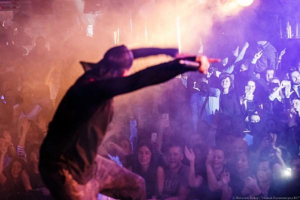 Ночные клубы калининграда для тех кому за 30 караоке и клуб москвы