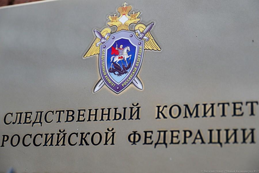 Проверка сообщений СМИ овспышке кишечной инфекции начата вдетсаду вКалининграде