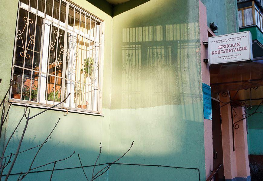 Детская поликлиника 2 кемерово тухачевского 27 запись на прием к