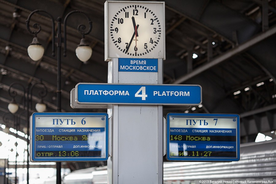 Вфирменном поезде «Калининград-Москва» возникла детская библиотека
