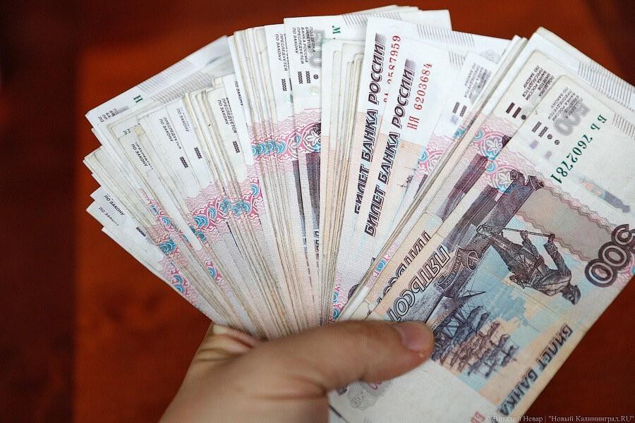 перевести деньги с карты на карту через интернет без комиссии разных банков