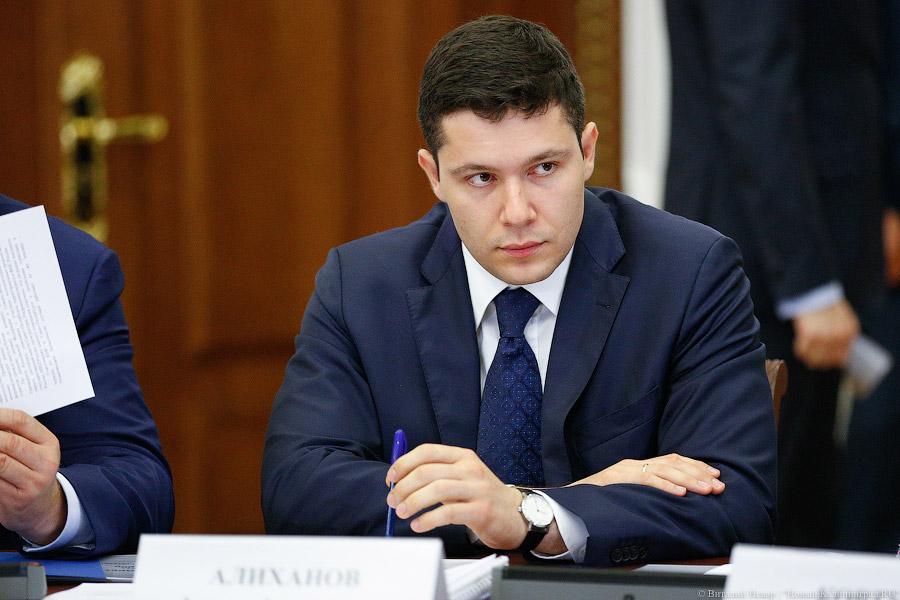 Руководитель Калиниградской области поведал омеханизме отмены НДС наавиабилеты