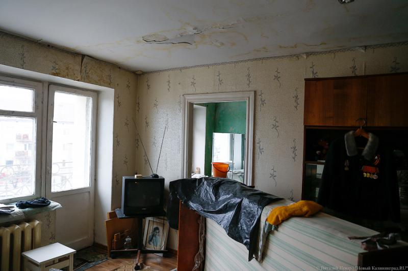 калининград фото хрущевок до ремонта доме