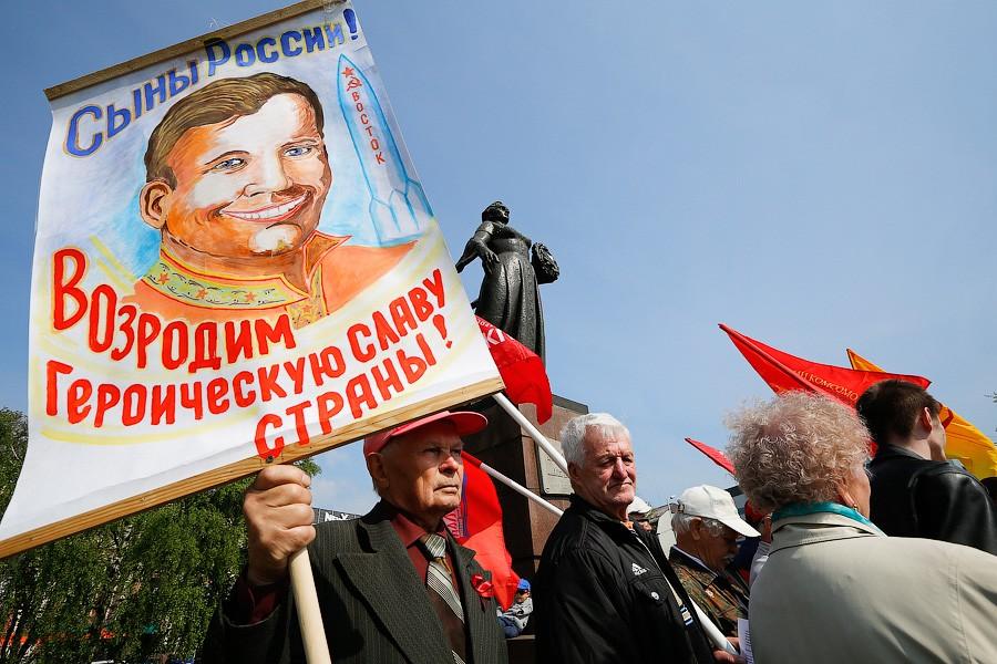 Жители России назвали собственных кумиров— Гагарин иВысоцкий