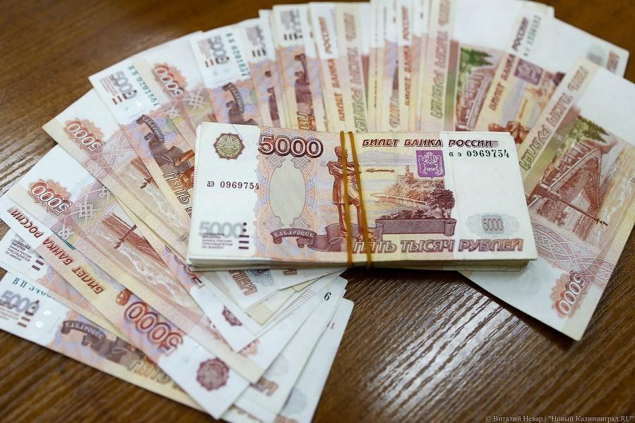 Внутренний долг РФ вгосбумагах увеличился до7,247 трлн руб.