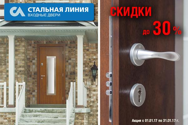 толщина стали на входной двери