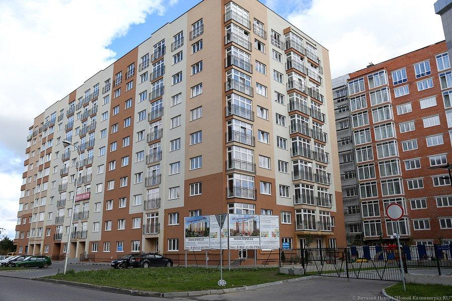 Минстрой выступает заустановку газоанализаторов вдомах