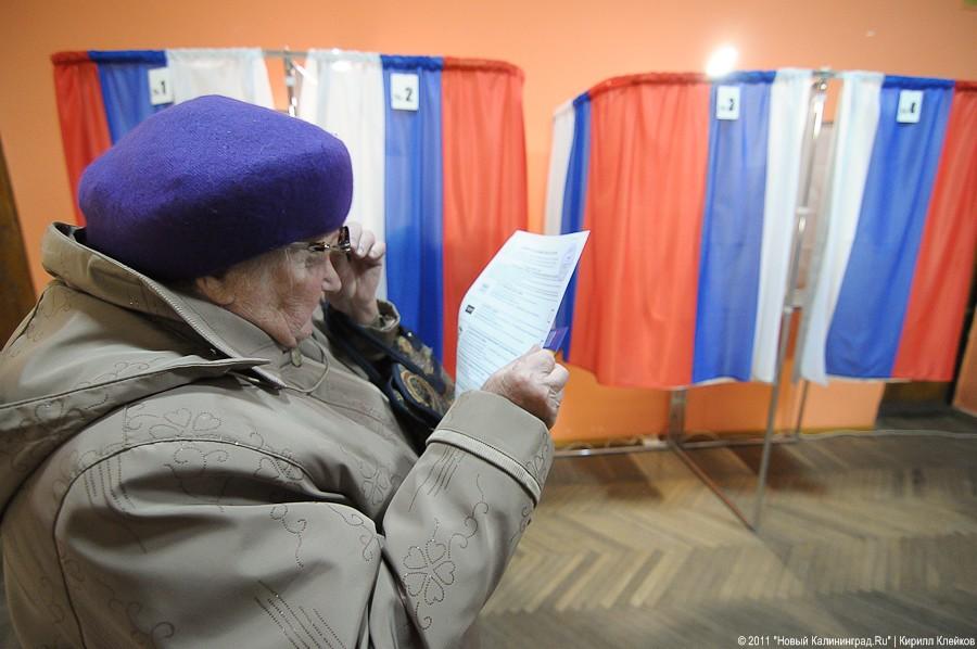 После президентских выборов жители России могут выйти наакции протеста