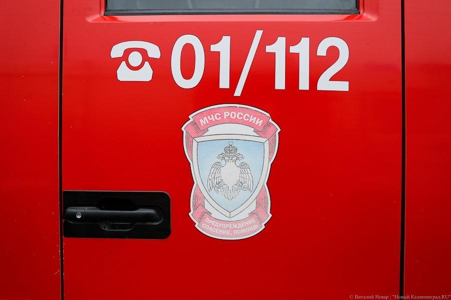 Засутки сгорели 4 иномарки вКалининградской области