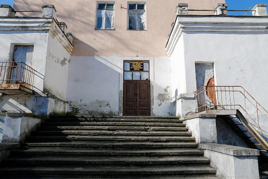 Тевтонский замок Прейсиш-Эйлау вБагратионовске продадут смолотка