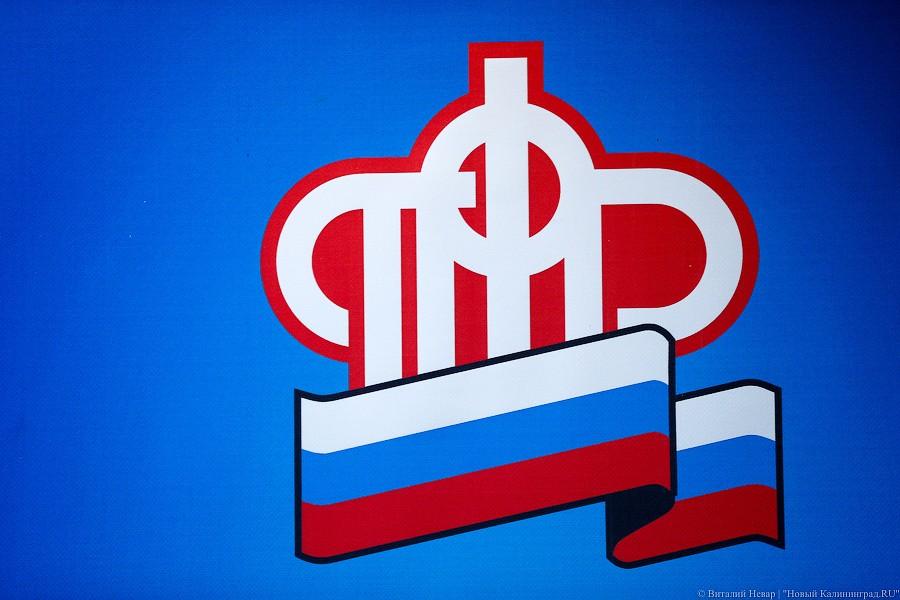 Жители России потеряли 27 млрд руб. при переводе средств внегосударственные пенсионные фонды