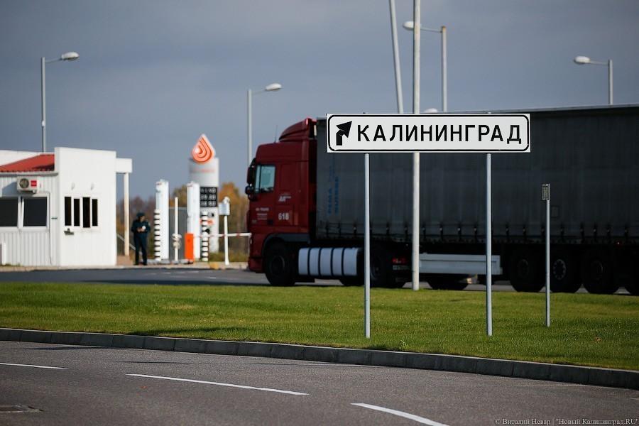 Областную таможню лишили ряда полномочий. Часть грузов теперь оформляются в Москве