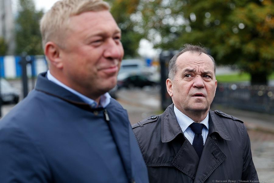 Ярошук: Владимир Машков несможет претендовать напост сити-менеджера Калининграда