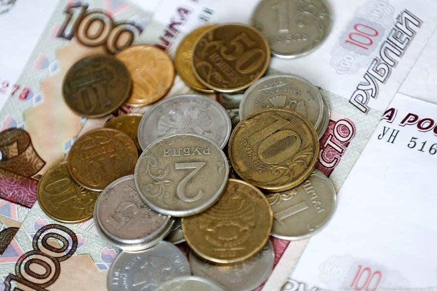 ВЦБ пояснили расхождения между воспринимаемой иофициальной инфляцией