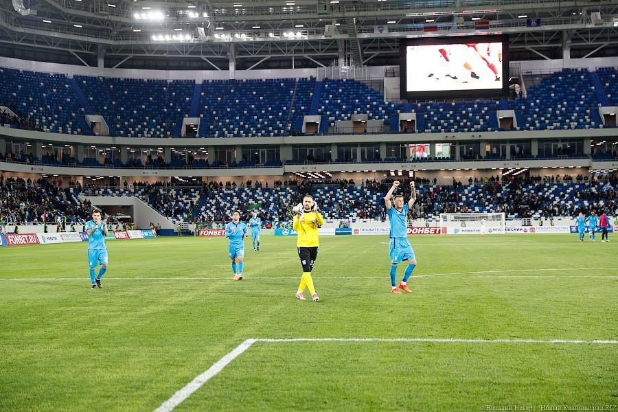 Роскомнадзор доволен работой РЭС на пробном матче стадиона «Калининград»