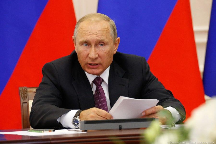Вавтопарке администрации Владимира Путина стало больше машин с«мигалками»
