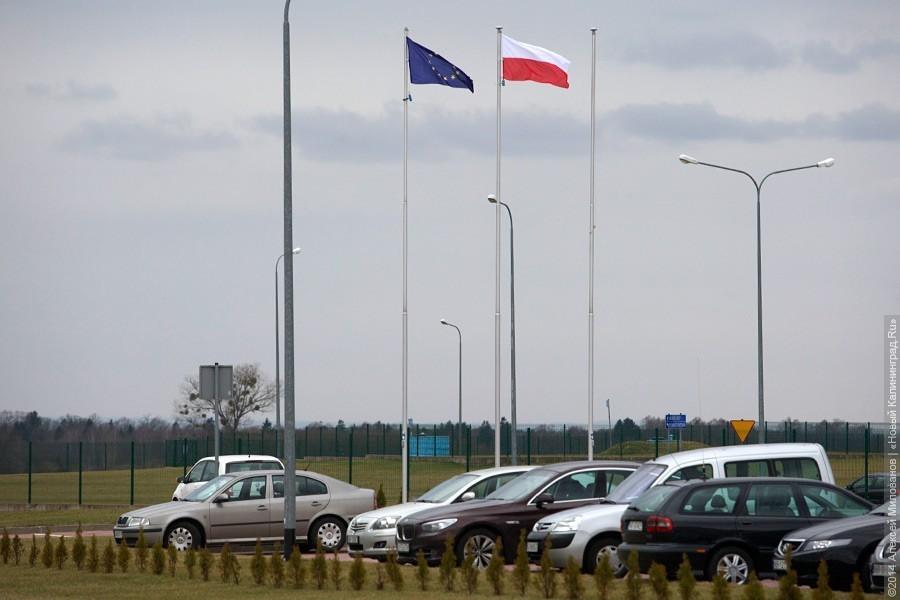Поляки избили жителей  Беларуси , разговаривавших нарусском языке