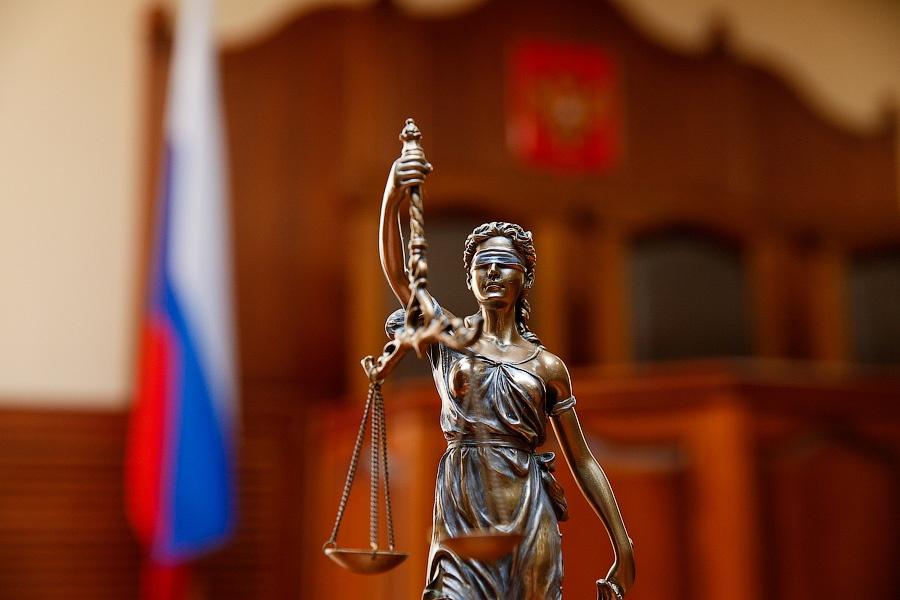 Председателем калининградского Арбитражного суда стал Владимир Скрынников