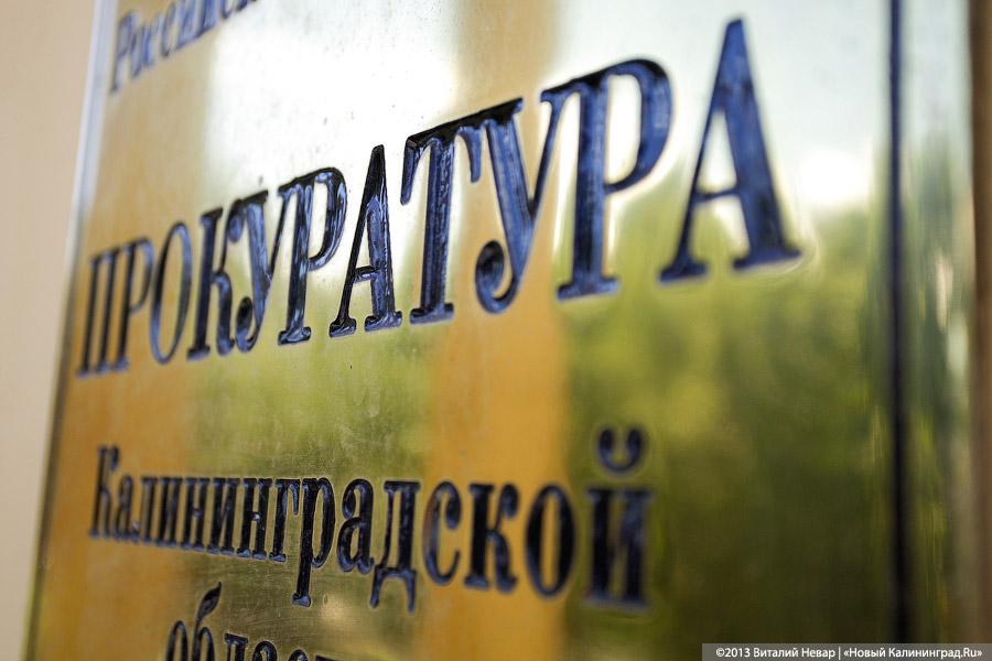 Калининградец сособой жестокостью убил мать ради бывшей девушки