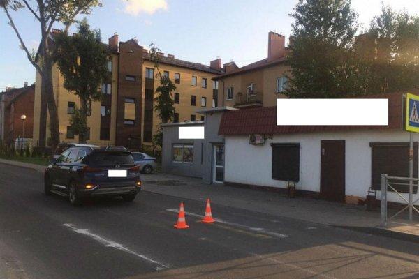 В полиции рассказали о подробностях ДТП со сбитой женщиной в Большом Исаково (фото)