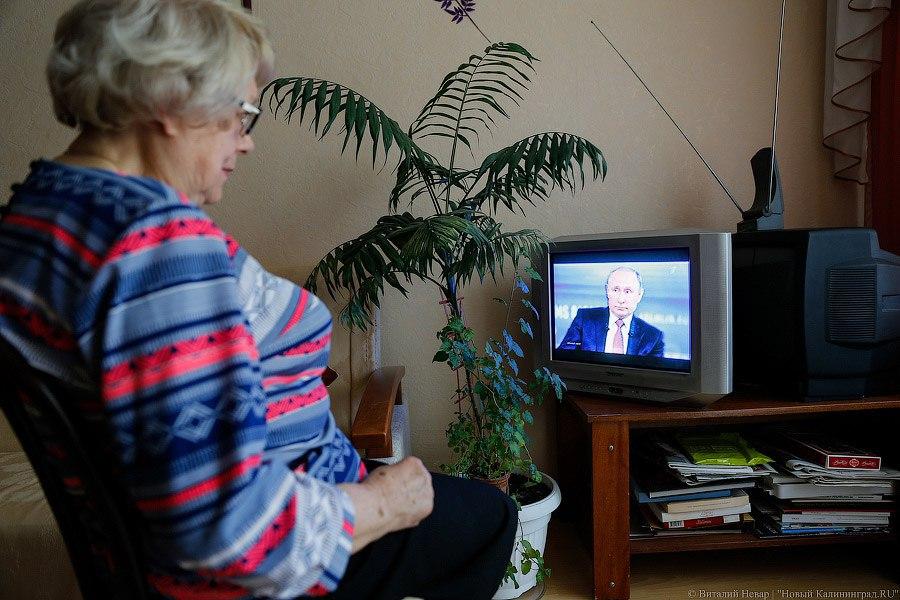 Русская молодежь предпочитает узнавать новости от«Первого канала»