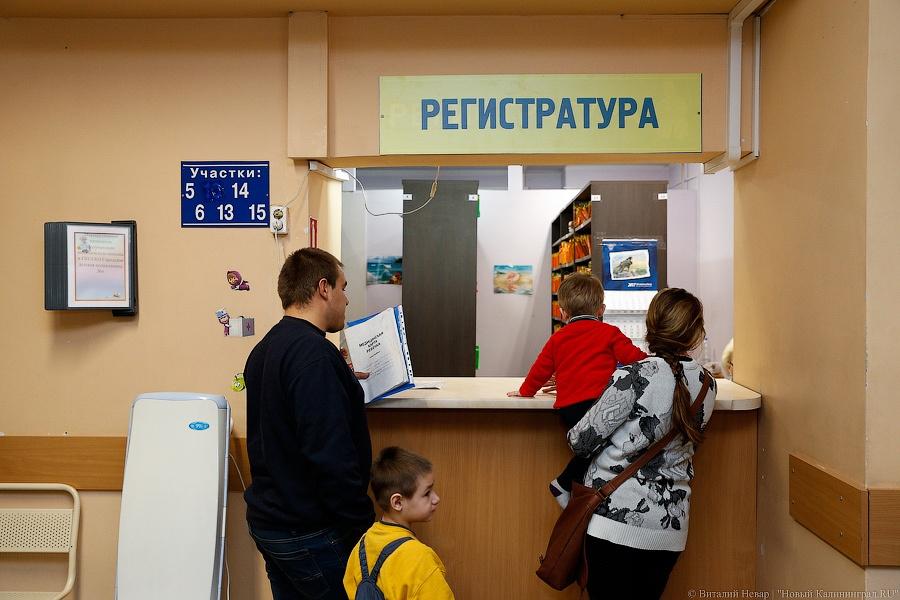 Неменее половины школьников в РФ имеют хронические болезни— Роспотребнадзор