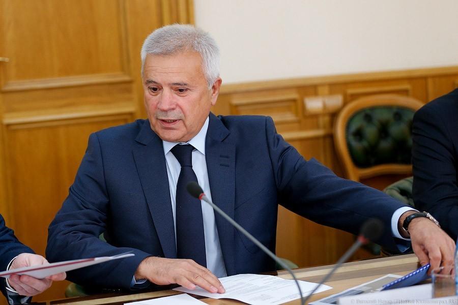 «Лукойл» иКалининград подписали соглашение осотрудничестве на5 лет