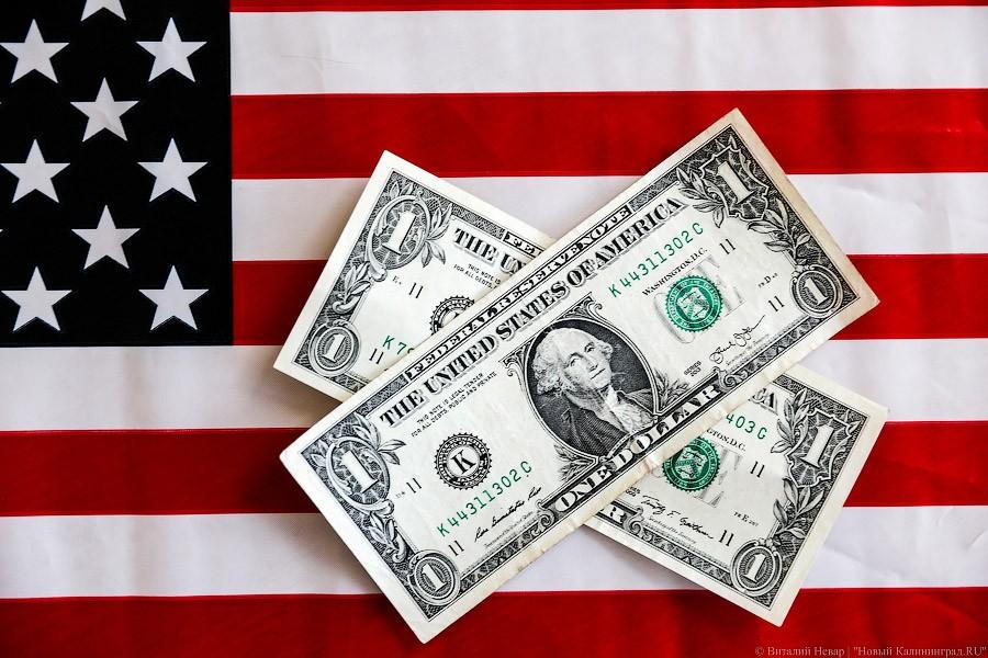 США подумывает о новых санкциях против «Северного потока 2»