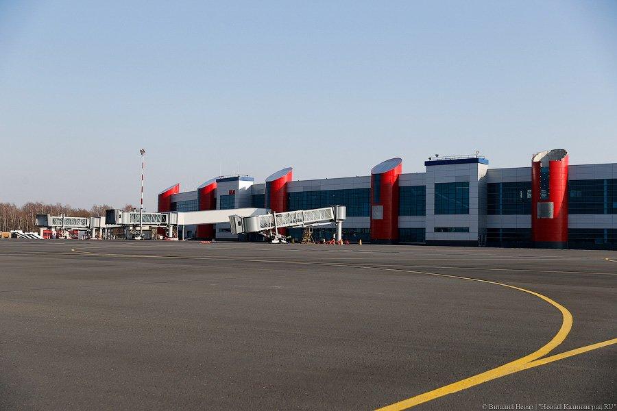 ВХраброво поведали, когда начнут принимать пассажиров вновом терминале
