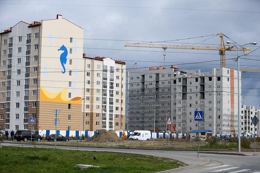 Игорь Шувалов считает унизительным словосочетание «эконом-жилье»