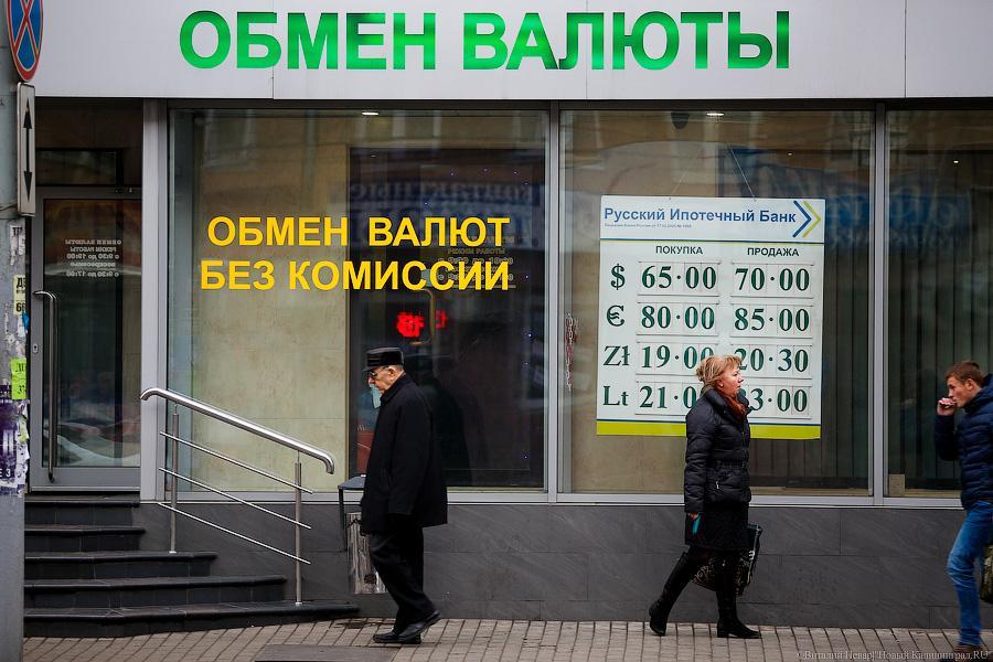 занятиях купить валюту в домодедово имеет большое