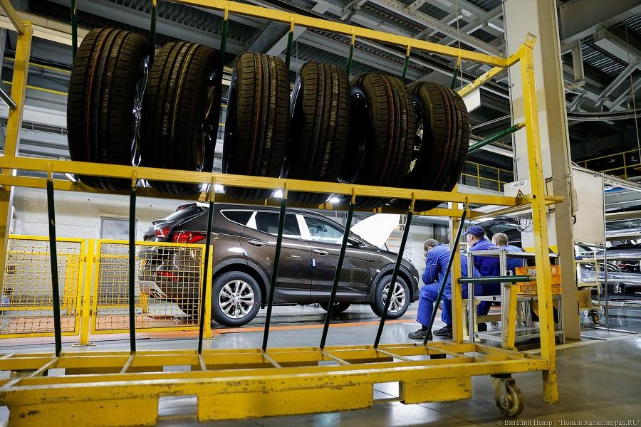 Жители России  стали экономить засчет бытовой техники иавто