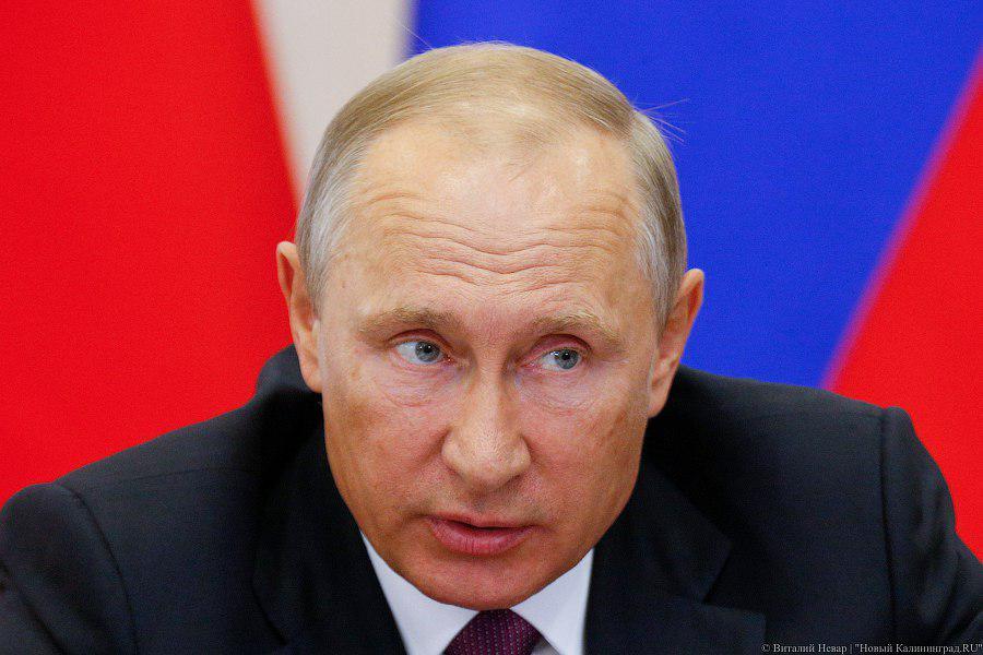 Новости украины на 24 июня