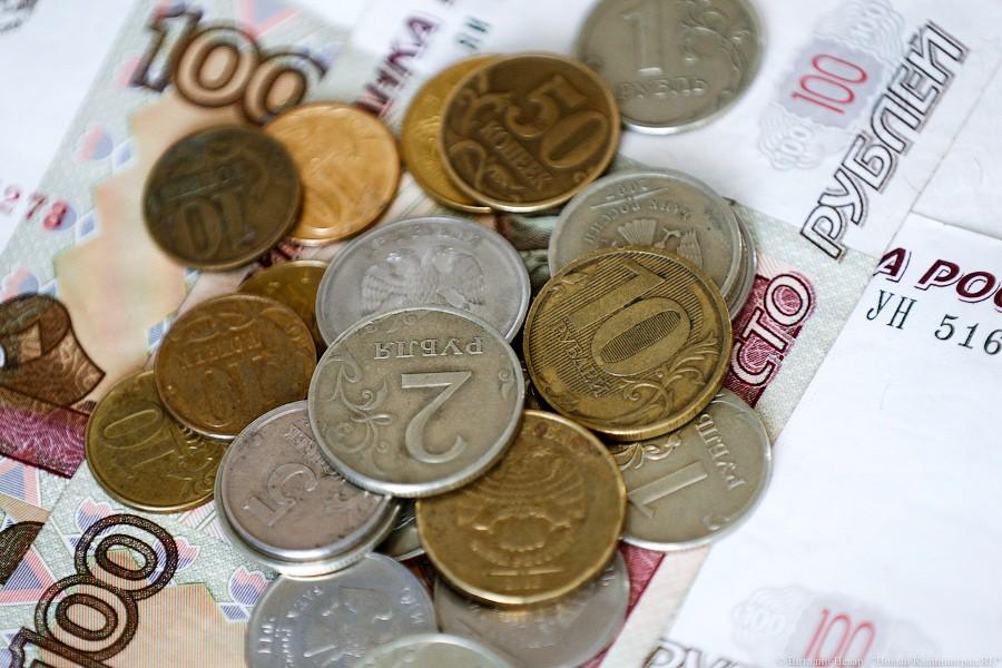 Финансисты поведали оросте зарплат граждан России в 2019-ом