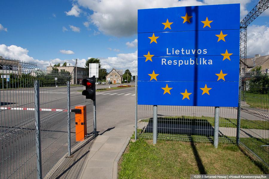 Грибаускайте предлагает включить киберзащиту встатью 5 контракта НАТО