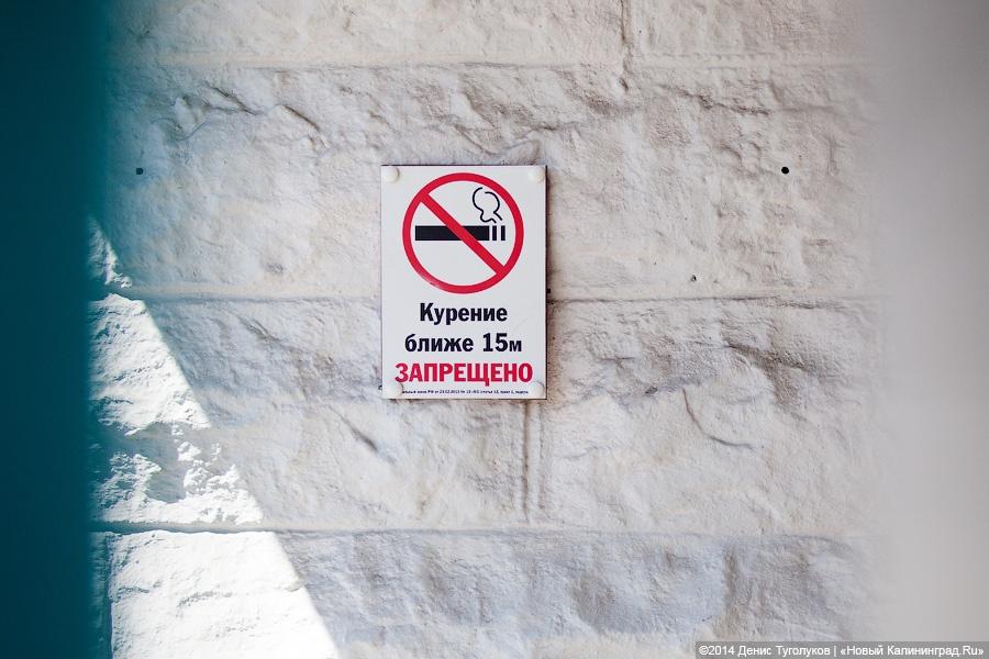 Нарушителей антитабачного закона оштрафовали на124 млн руб.