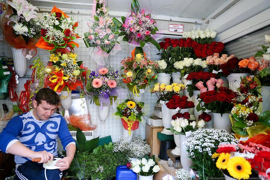 Невесты, магазины цветы в калининград доставка на дом