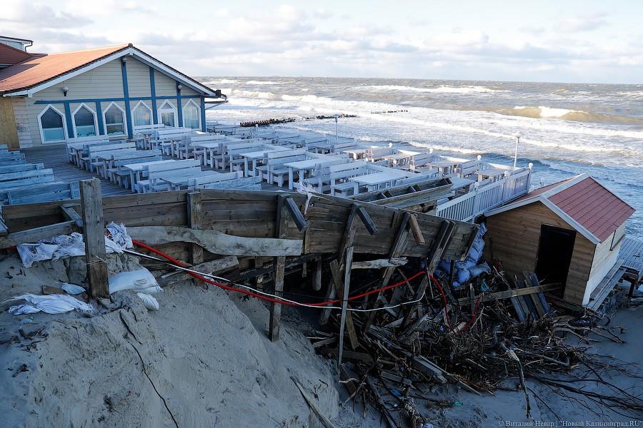 разделяют последствия шторма в анадыре фото хай-тек использует различные