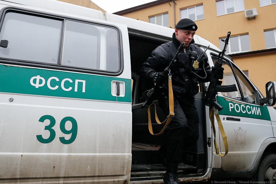 Долги у судебных приставов проверить калининград приставы арестовали кредитный счет в сбербанке